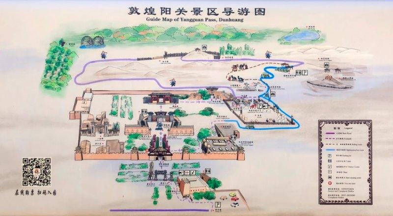 Музей заставы Янгуань, карта