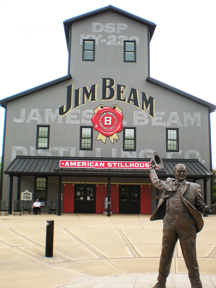kentucky bourbon trail jim beam