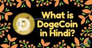Dogecoin क्या है? - What is Dogecoin in Hindi - by anassiddiki.com