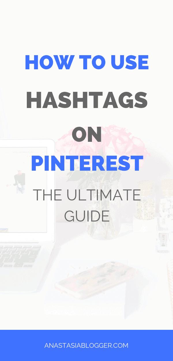 Hashtags on Pinterest. Pinterest Marketing tips. Social media marketing