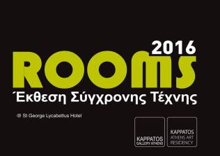 Rooms_2016_recto