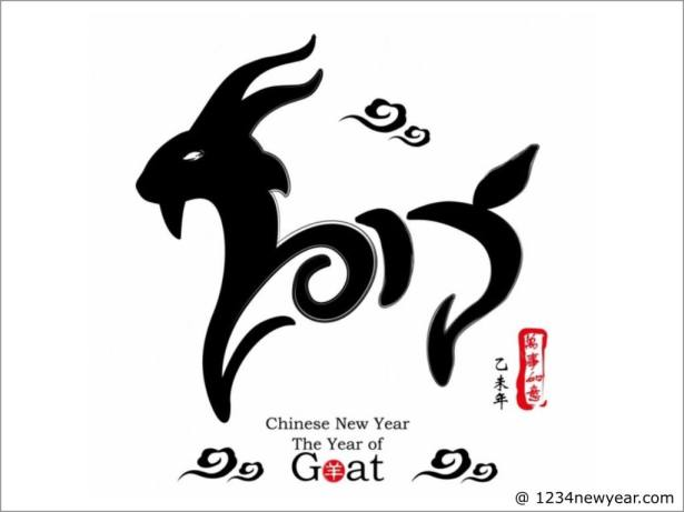 Chinese-Lunar-New-Year-2015-Wallpaper