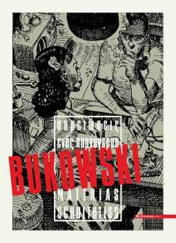 bukowski (18.1.15) σανγκάη εκδόσεις