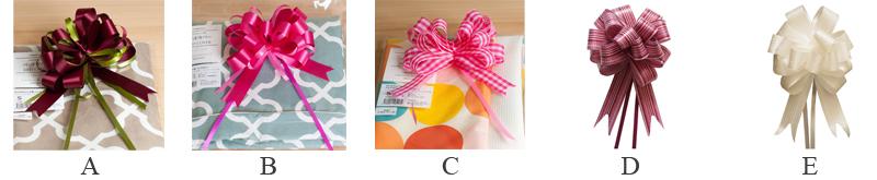 gift-ribbon-4