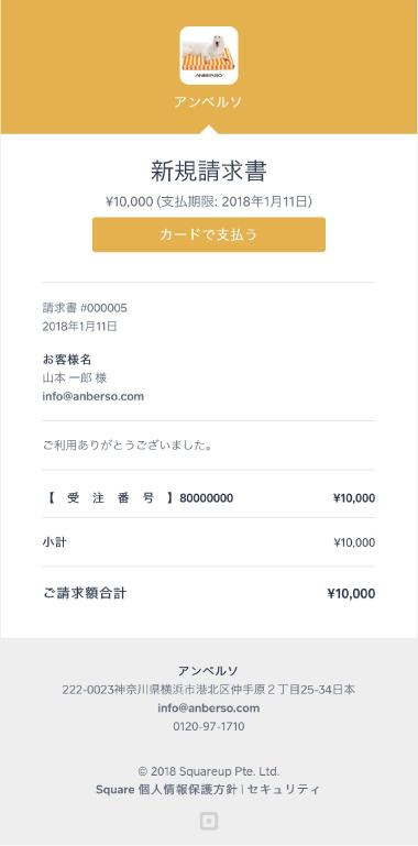 phone-order_creditcard.jpg