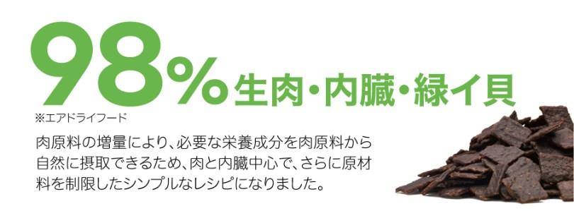 ziwi98%