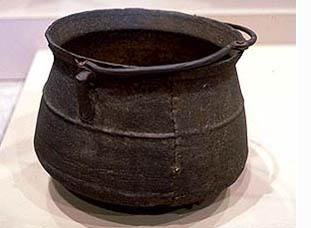 Pilgrim kettle