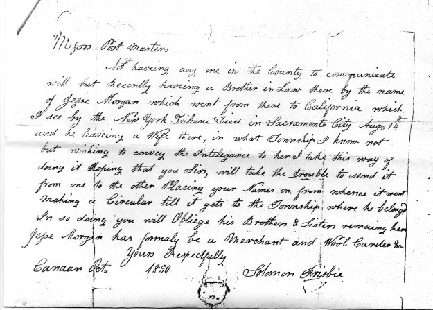 Letter from Solomon Frisbie