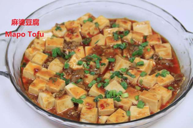 Mapo Tofu with Minced Pork