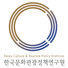 韓國文化觀光研究院  (Korea Culture and Tourism Institute, KCTI)