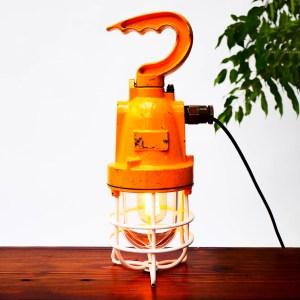Yellow Inspection Lamp V1 anciellitude