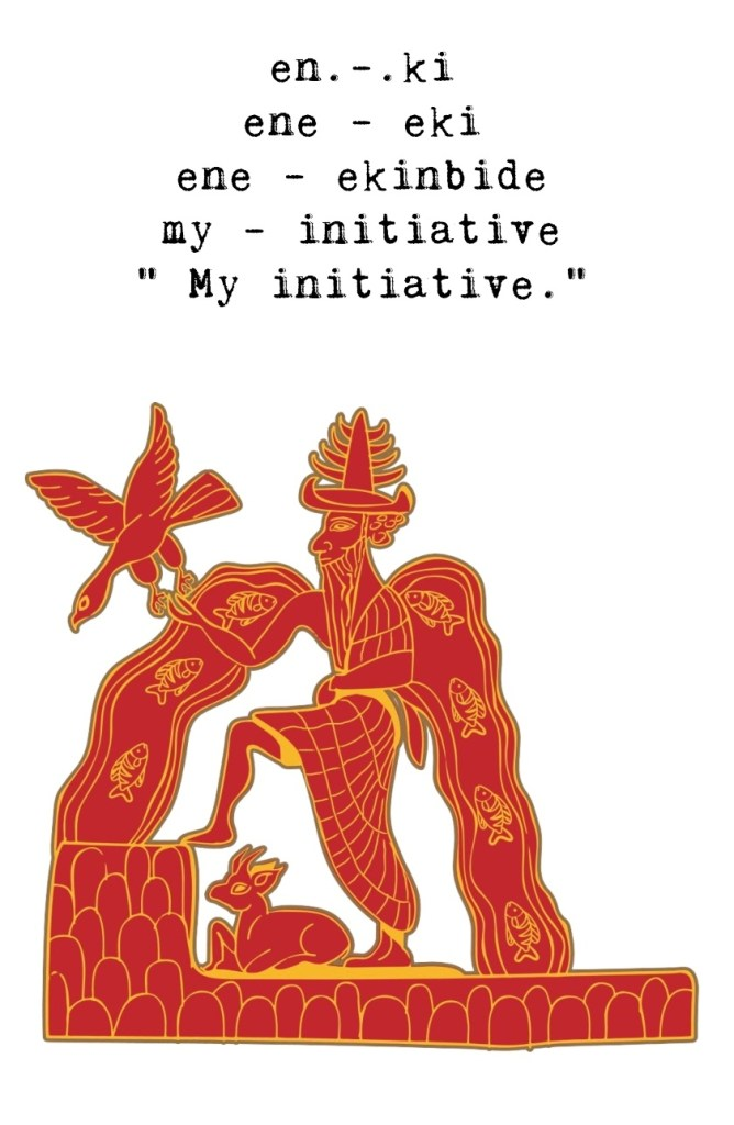 """translation of the name EN.KI, """"my initiative."""" Although it can also mean Earth key."""