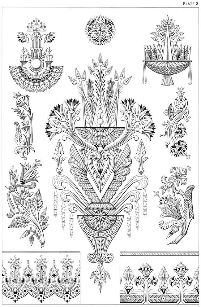 Egyptian Motifs Symbolic Figures Giza Plateau Giza