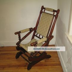 Antique Platform Rocking Chair With Springs Chairs For Posture Furniture