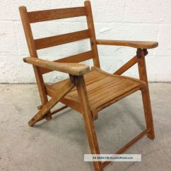 Antique Beach Chair Bicycle Exercise Machine Furniture