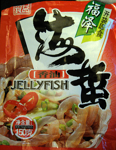 jellyfish_snack
