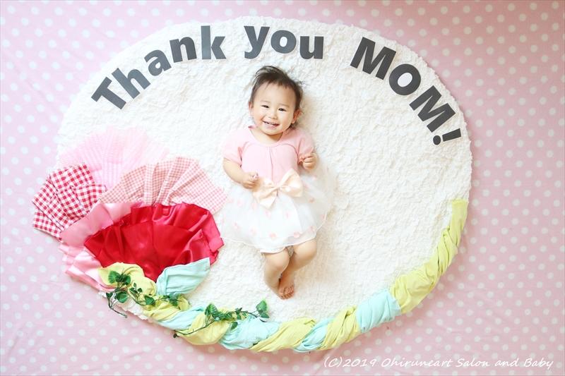 【作品No.48】Thank you MOM!