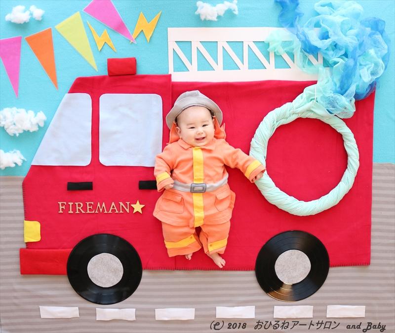 【作品No.32】FIRE MAN