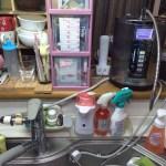 川北町で還元水素水生成器取付ました。