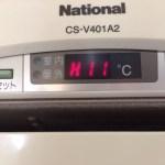 XSシリーズエアコンの取付け(大浜町)