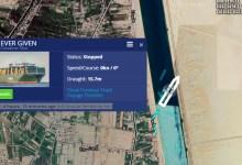 موقع السفينة العالقة في قناة السويس ايفر جرين على الخريطة المباشرة