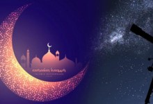 استطلاع هلال رمضان 2021 في الوطن العربي السعودية مصر اليمن الكويت