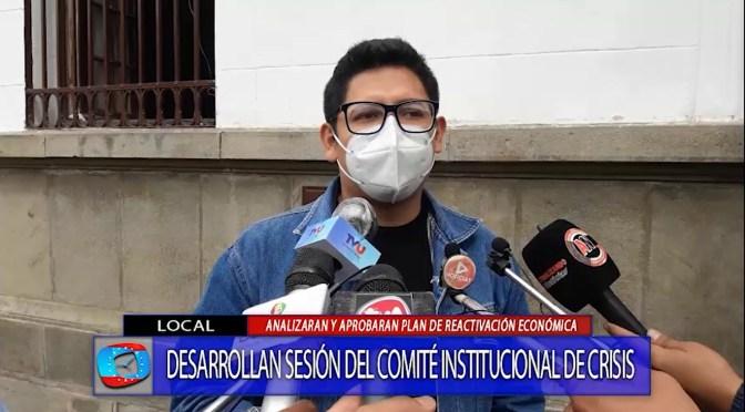 Anuncian que la próxima asemana aprobarán el plan de reactivación económica para Tarija