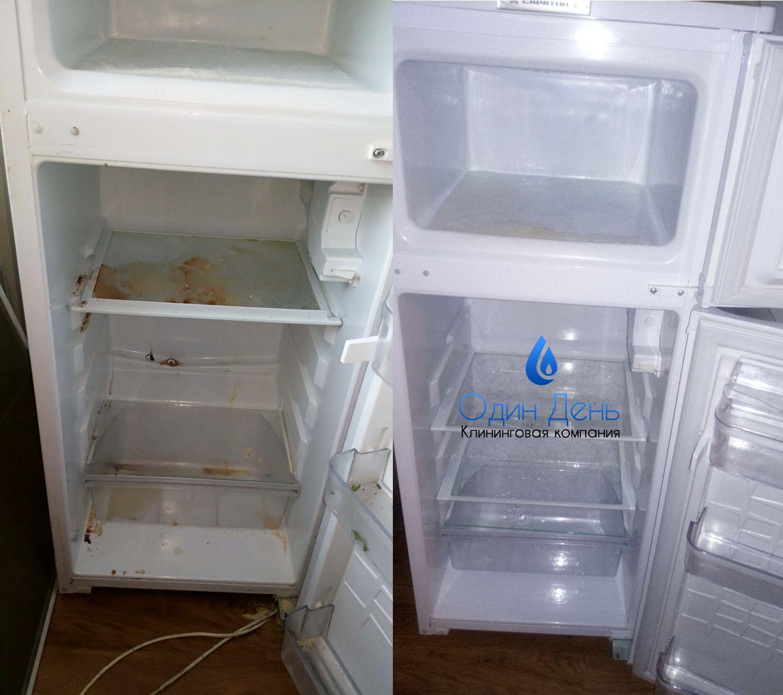 Помыть холодильник