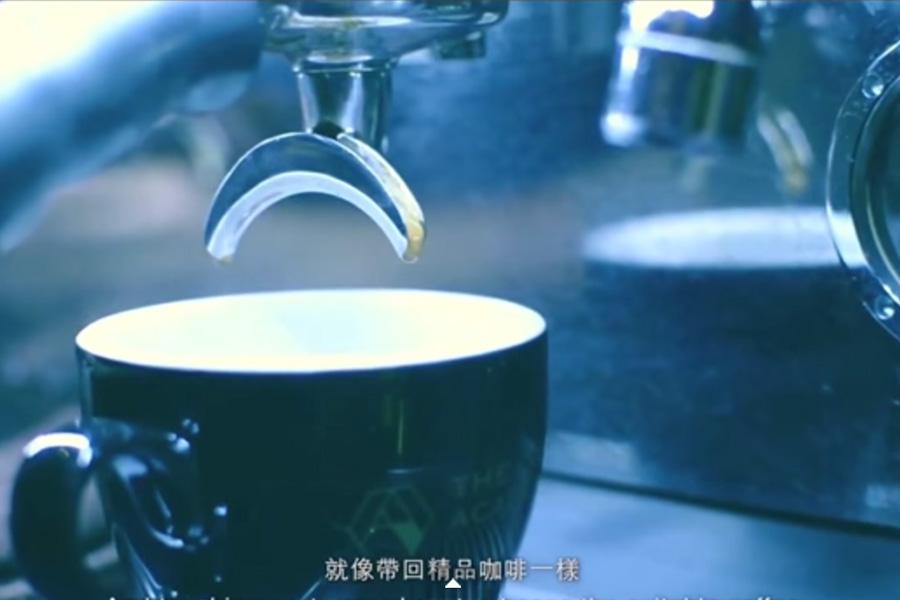 香港 サードウェーブコーヒー