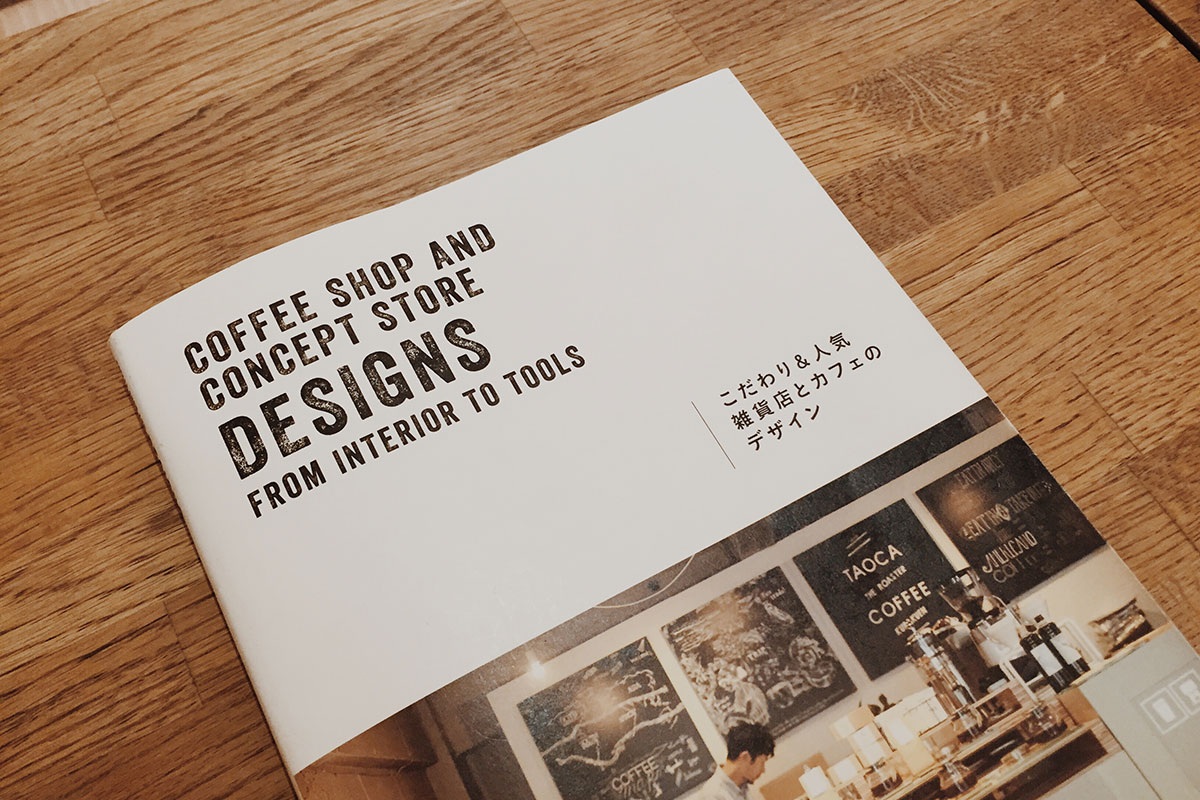 COFFEE SHOP AND CONCEPT STORE DESIGNS