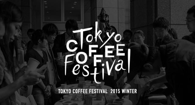 TOKYO COFFEE FESTIVAL 2015 winter