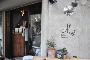 Mel coffee roasters メルコーヒーロースターズ