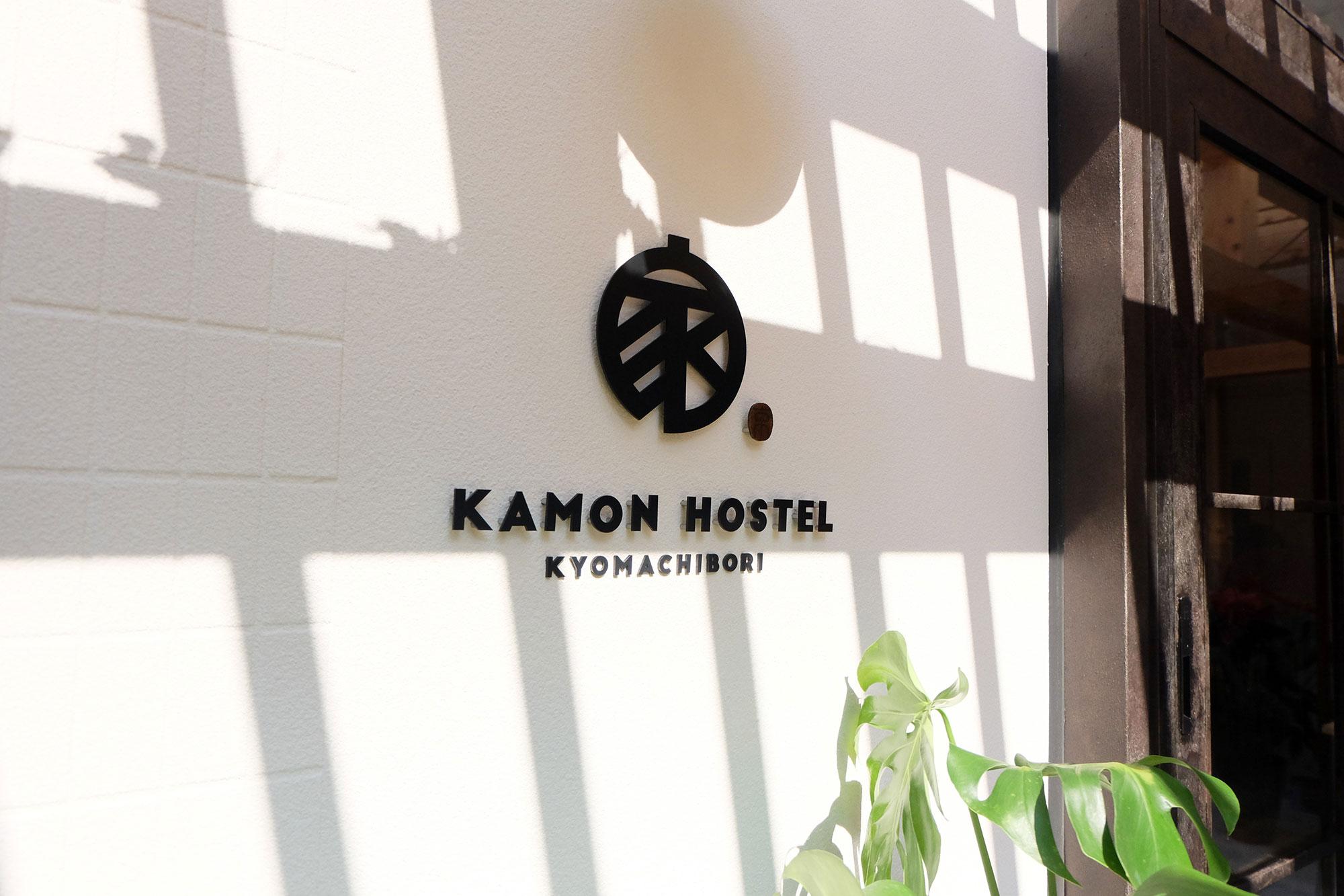 KAMON COFFEE(カモンコーヒー)