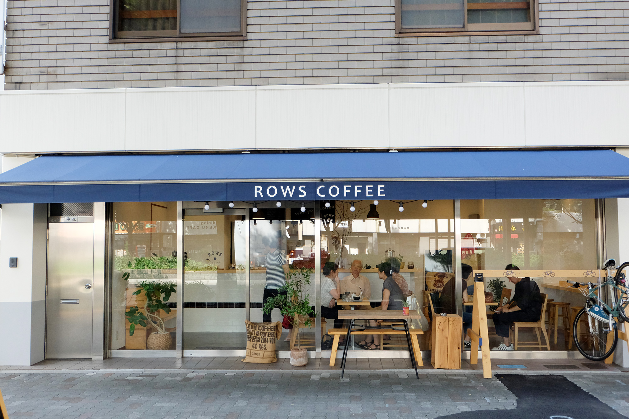 ROWS COFFEE (ロウズ コーヒー) 名古屋