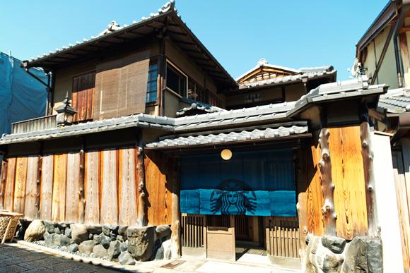 畳の座敷でコーヒーを。スターバックスが京都・二寧坂の日本家屋に新店をオープン
