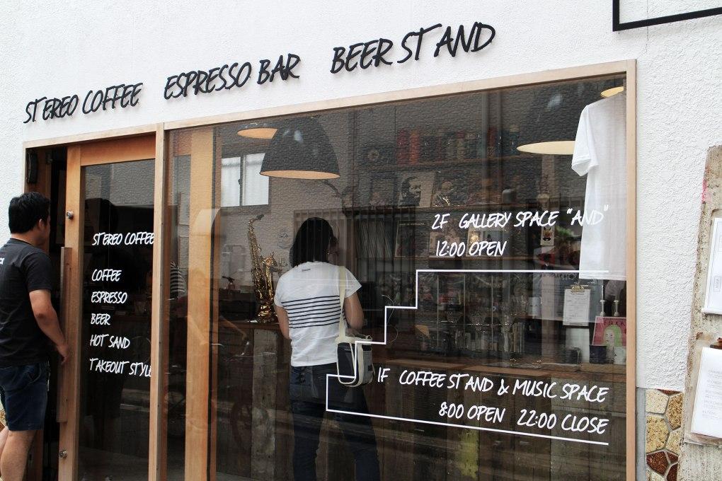 Stereo Coffee ステレオコーヒー 福岡