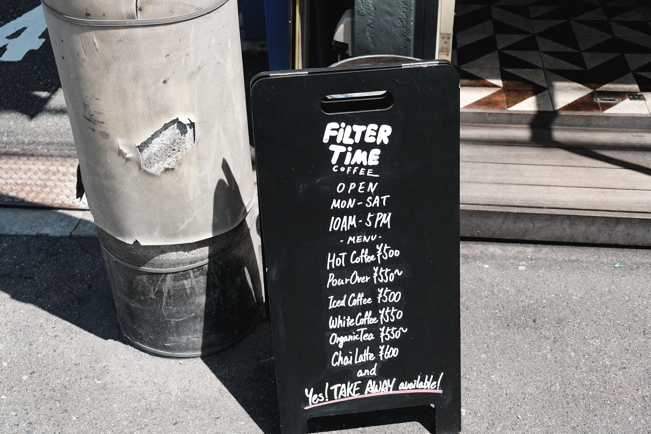 Filter Time 北浜で異彩を放つイケてるコーヒースタンド 看板