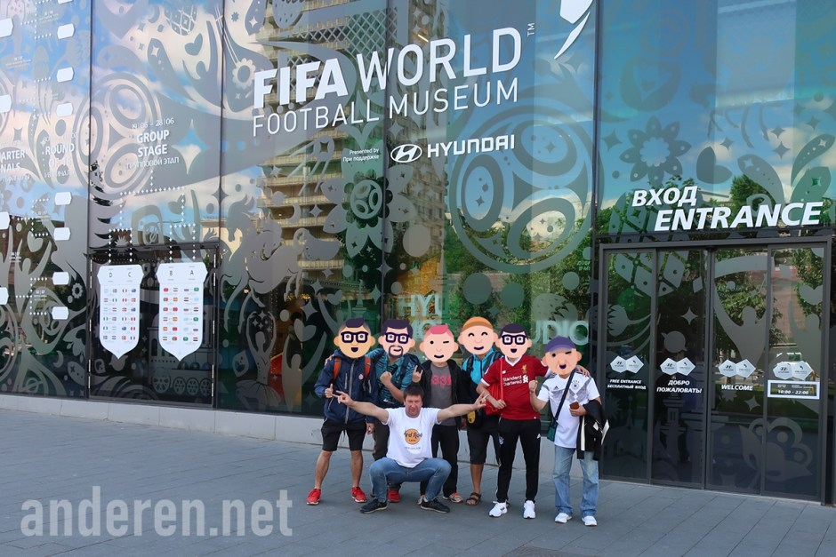 FIFA Museum, Moscow, Russia, World Cup 2018, Projekt Anderen