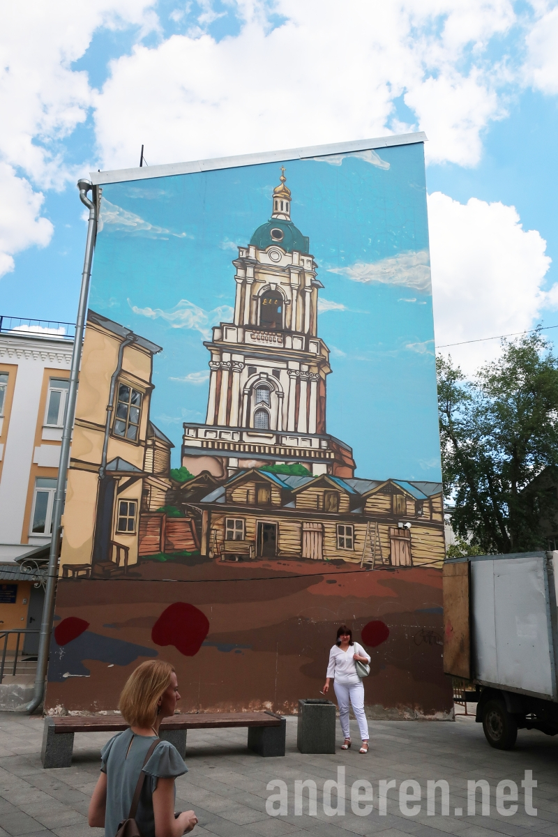 Moscow, Russia, World Cup 2018, Projekt Anderen