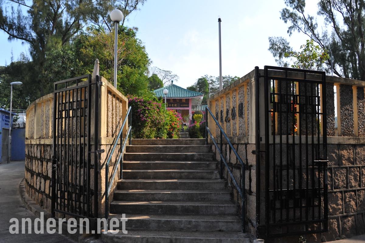 關公忠義亭, Kwan Kung Pavilion, Cheung Chau, Projekt Anderen