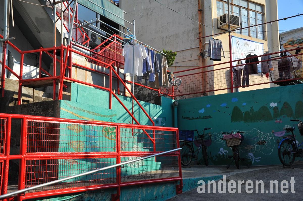 西灣美經援村, Sai Wan Care Village, Cheung Chau, Projekt Anderen