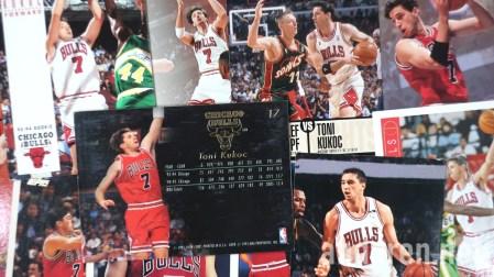 Toni Kukoč, Chicago Bulls, 古高, 芝加哥公牛, 庫科奇, 庫柯奇