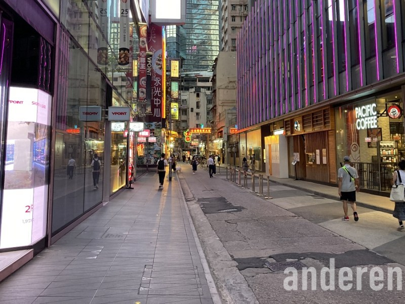 Prevention and Control of Disease (Prohibition on Group Gathering) Regulation, Tang Lung Street, Causeway Bay, Hong Kong, 限聚令,登龍街,銅鑼灣,香港,Projekt Anderen,