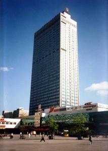 12. Park-Inn-Hotel