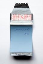 'Untitled' - Syria 2012_2013 - 004