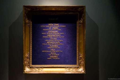 The gallery menu