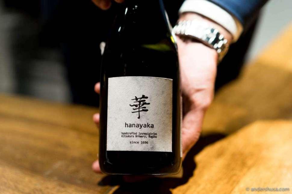 Hanayaka sake