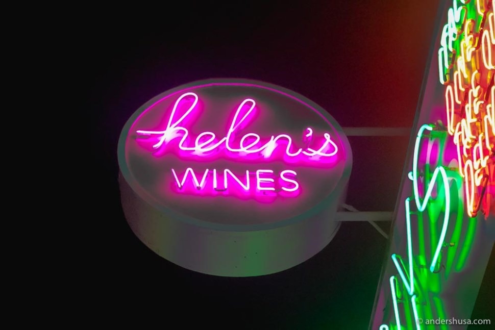 Helen's Wines is the tiny natural wine closet hidden in the back of Jon and Vinny's restaurant on Fairfax.