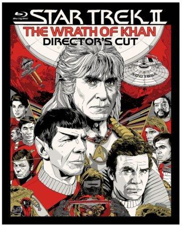STAR TREK II: THE WRATH OF KHAN - DIRECTOR'S CUT 1