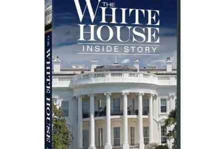 WHITE HOUSE, THE: THE INSIDE STORY 3